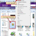 Open-Yahoo-Messenger-Setup-File