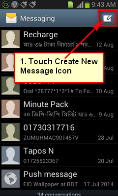 Create new message on android phone