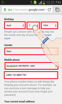 Mobile number for Gmail account